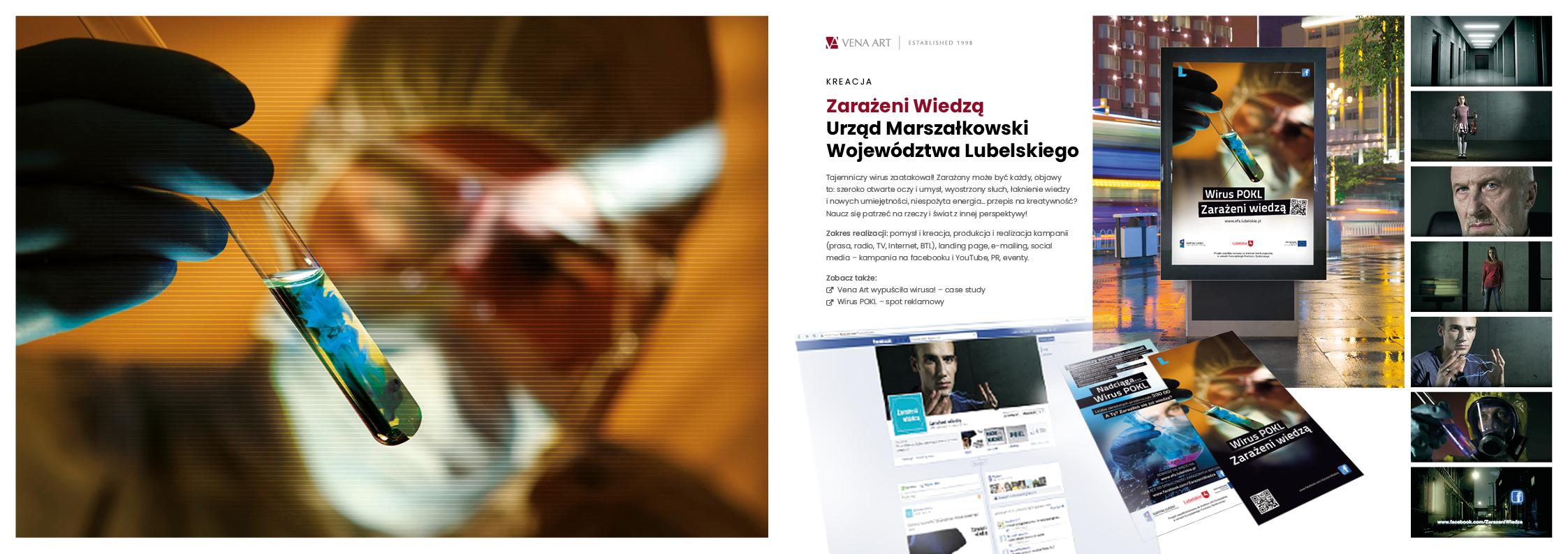 Zarażeni Wiedzą —Urząd Marszałkowski Województwa Lubelskiego